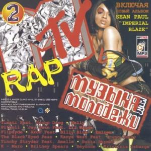 MTV RAP - Музыка для молодежи 2 (2009)